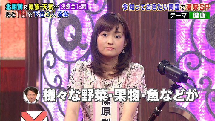 shinohararina20170821_08.jpg