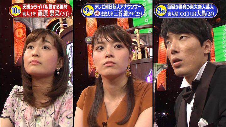 shinohararina20170821_09.jpg