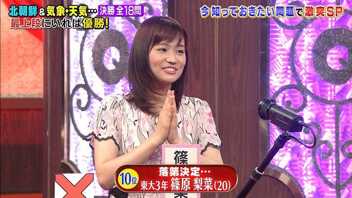 shinohararina20170821_10.jpg
