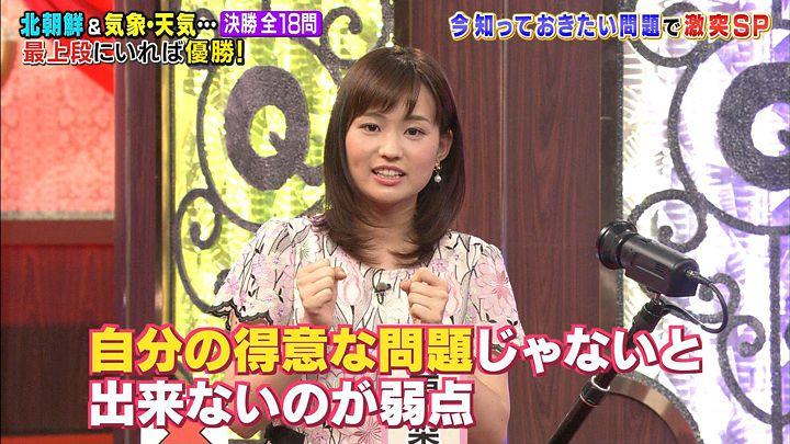 shinohararina20170821_11.jpg
