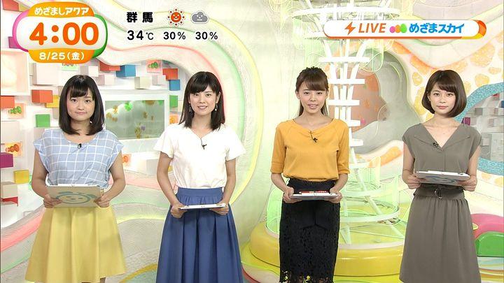 shinohararina20170825_01.jpg