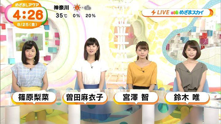 shinohararina20170825_04.jpg