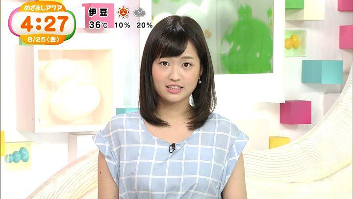 shinohararina20170825_05.jpg