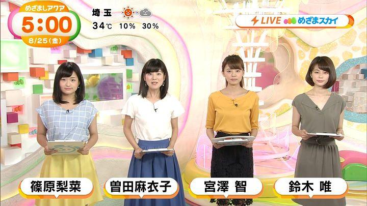 shinohararina20170825_08.jpg