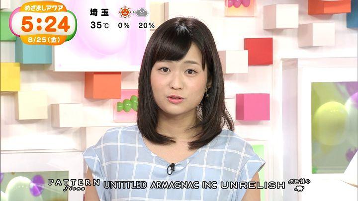 shinohararina20170825_09.jpg