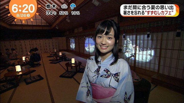 shinohararina20170826_02.jpg