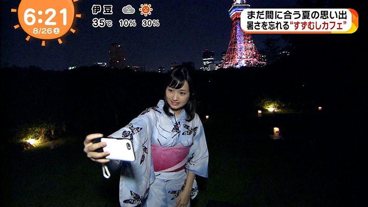 shinohararina20170826_06.jpg