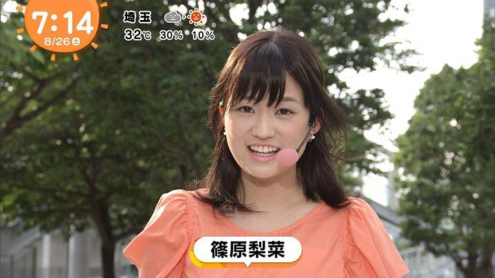 shinohararina20170826_14.jpg