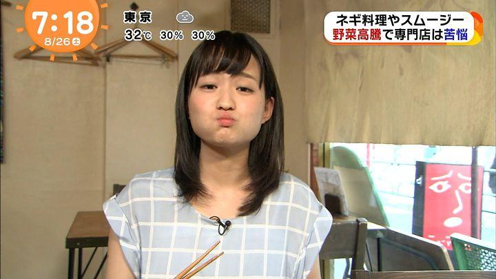 shinohararina20170826_19.jpg