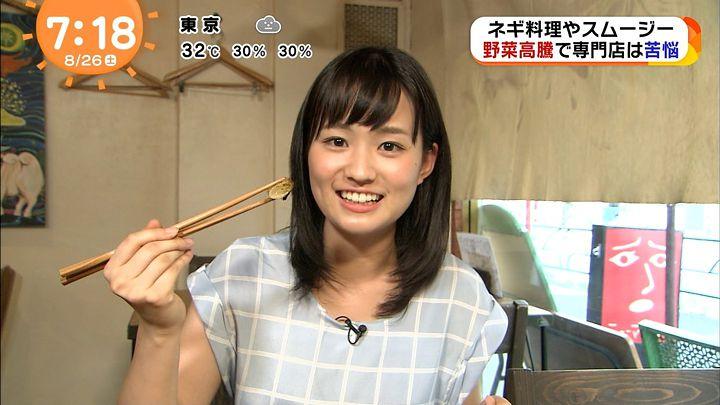shinohararina20170826_20.jpg