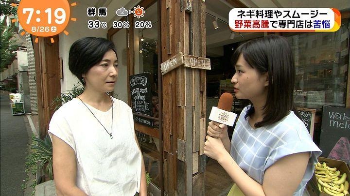 shinohararina20170826_23.jpg