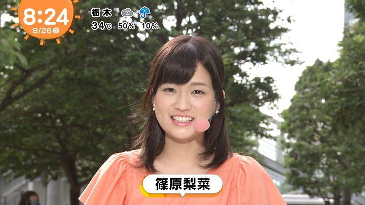 shinohararina20170826_36.jpg