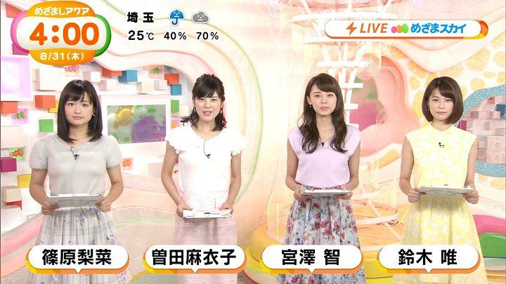 shinohararina20170831_01.jpg