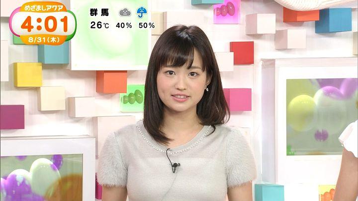 shinohararina20170831_04.jpg