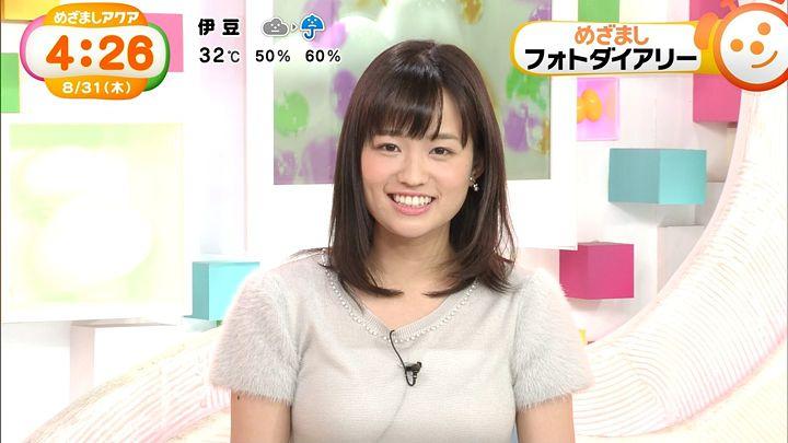 shinohararina20170831_06.jpg