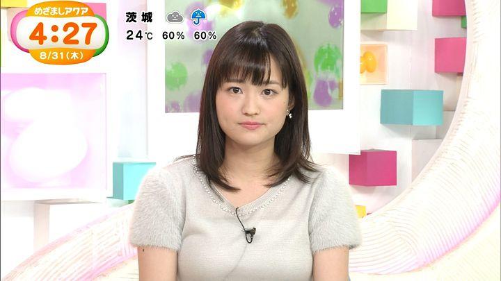 shinohararina20170831_10.jpg