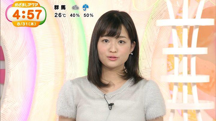 shinohararina20170831_12.jpg