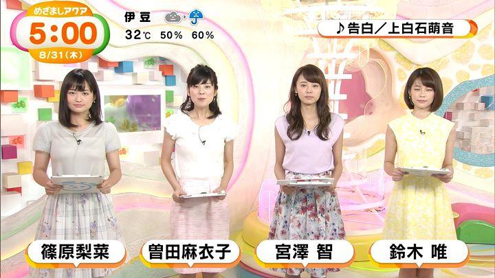 shinohararina20170831_13.jpg