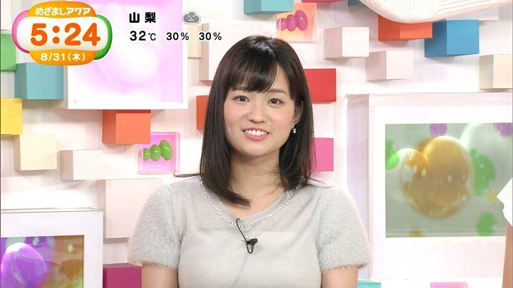 shinohararina20170831_14.jpg