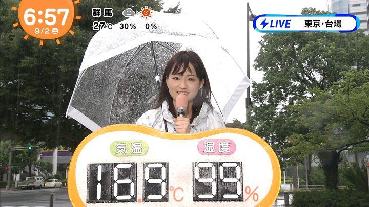 2017年09月02日篠原梨菜の画像01枚目