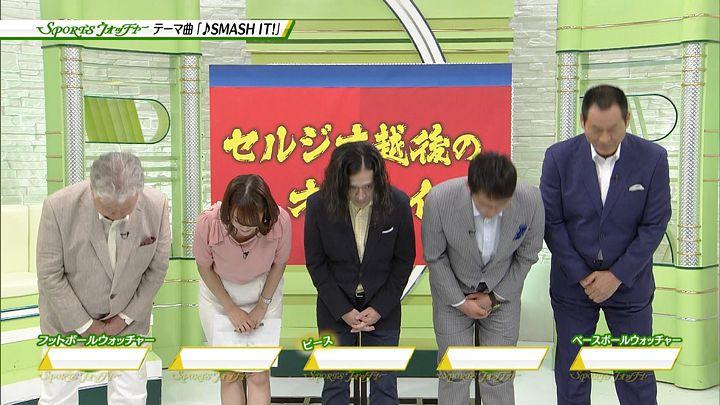 2017年09月02日鷲見玲奈の画像02枚目