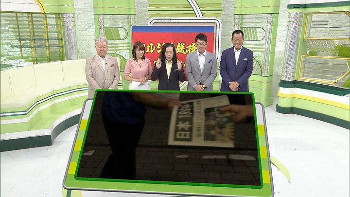 2017年09月02日鷲見玲奈の画像04枚目