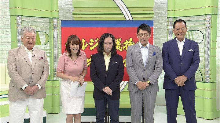 2017年09月02日鷲見玲奈の画像05枚目