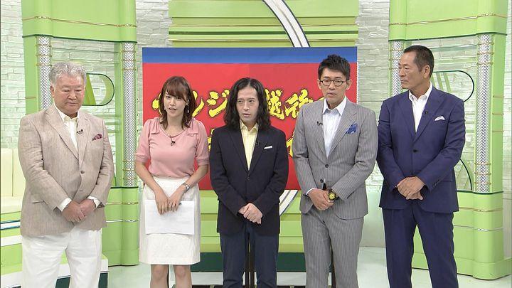 2017年09月02日鷲見玲奈の画像06枚目