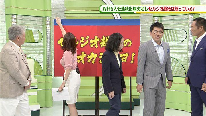 2017年09月02日鷲見玲奈の画像08枚目