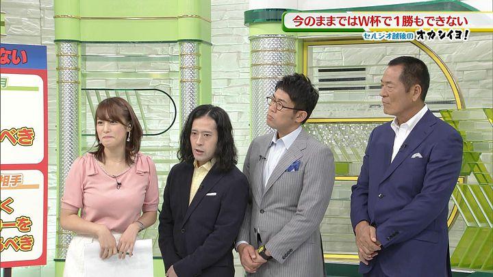 2017年09月02日鷲見玲奈の画像16枚目