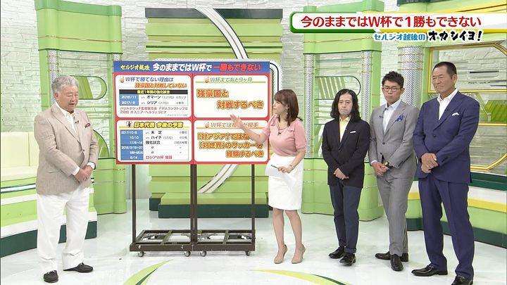 2017年09月02日鷲見玲奈の画像18枚目