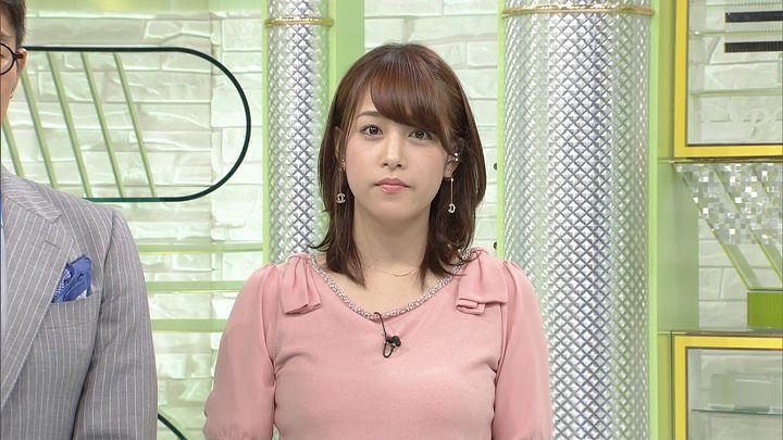 2017年09月02日鷲見玲奈の画像19枚目