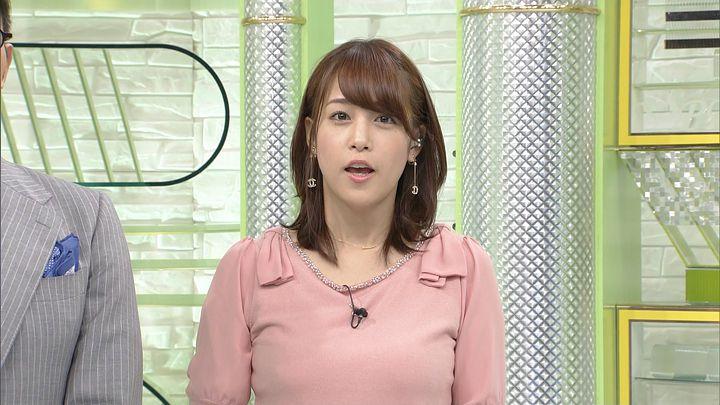 2017年09月02日鷲見玲奈の画像20枚目
