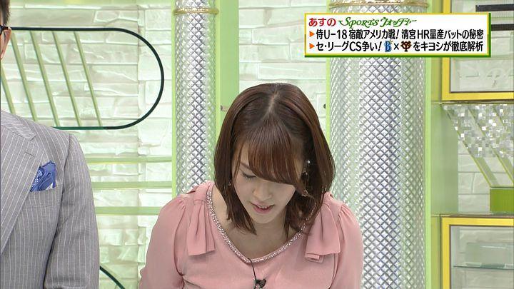 2017年09月02日鷲見玲奈の画像25枚目