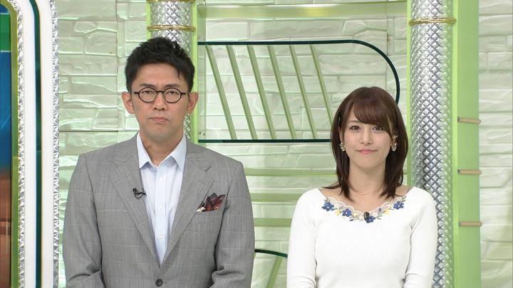 2017年09月30日鷲見玲奈の画像15枚目