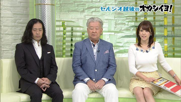 2017年09月30日鷲見玲奈の画像22枚目