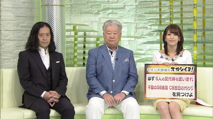 2017年09月30日鷲見玲奈の画像24枚目