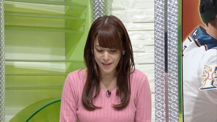 2017年10月04日鷲見玲奈の画像02枚目
