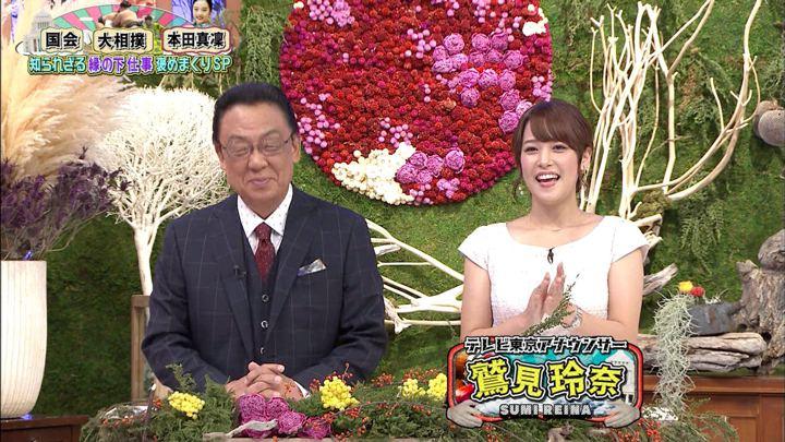 2017年10月07日鷲見玲奈の画像01枚目