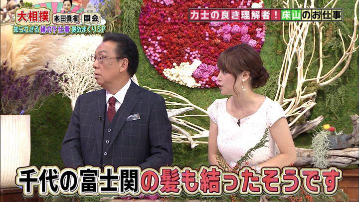 2017年10月07日鷲見玲奈の画像06枚目