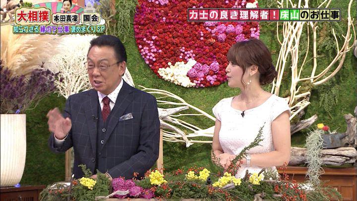 2017年10月07日鷲見玲奈の画像07枚目