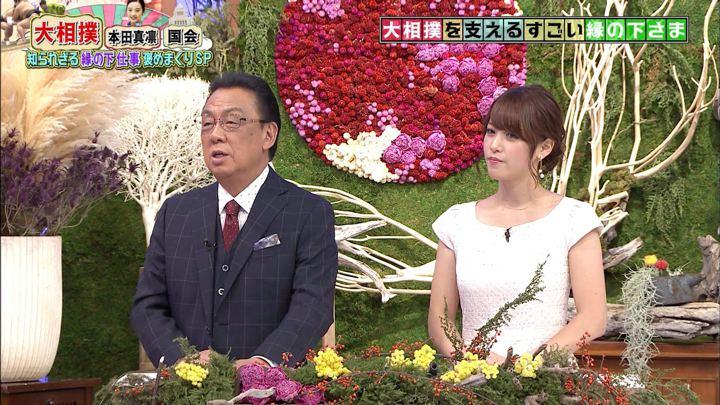 2017年10月07日鷲見玲奈の画像08枚目
