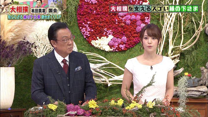 2017年10月07日鷲見玲奈の画像10枚目
