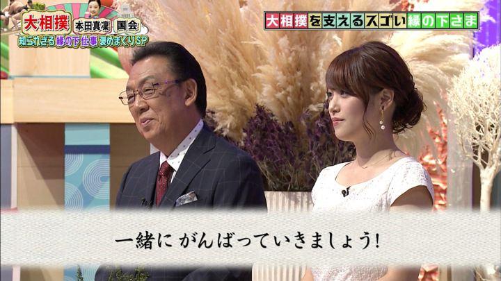 2017年10月07日鷲見玲奈の画像11枚目