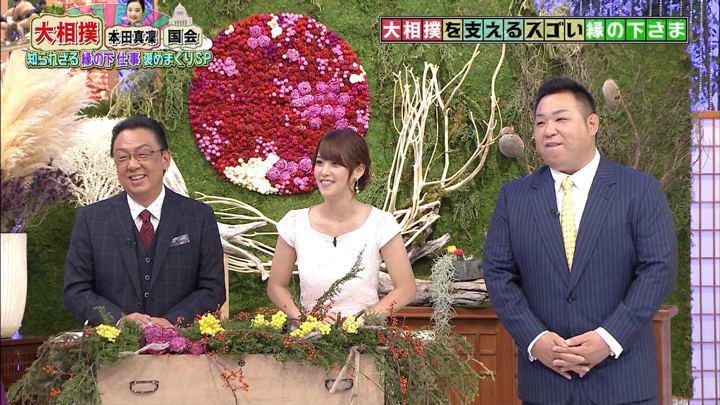 2017年10月07日鷲見玲奈の画像12枚目