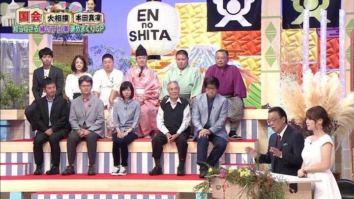 2017年10月07日鷲見玲奈の画像15枚目