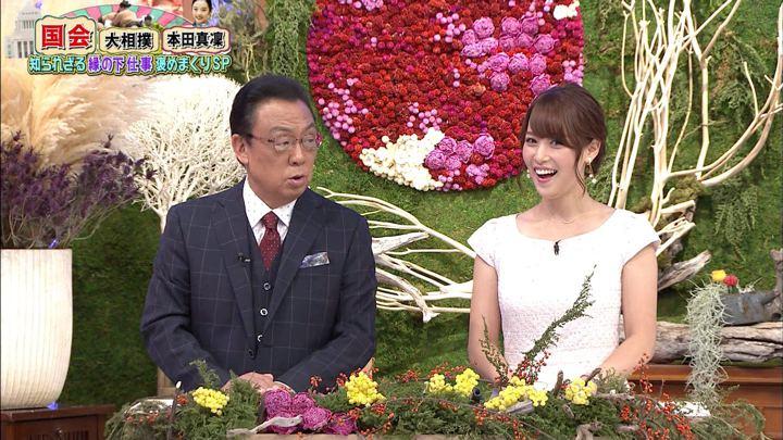 2017年10月07日鷲見玲奈の画像16枚目