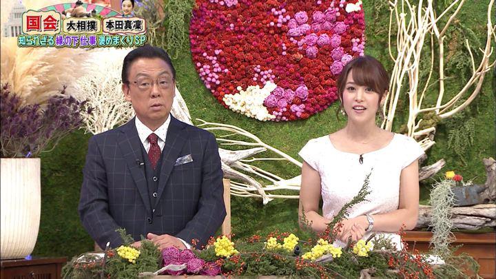 2017年10月07日鷲見玲奈の画像17枚目