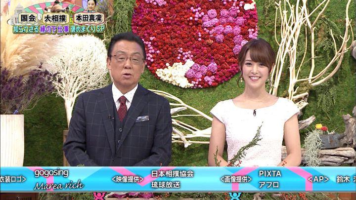 2017年10月07日鷲見玲奈の画像20枚目