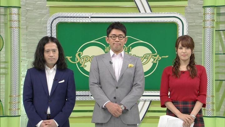 2017年10月07日鷲見玲奈の画像21枚目